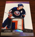 Panini America 2011-12 Dominion Hockey QC2 151 (17)