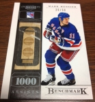 Panini America 2011-12 Dominion Hockey QC2 151 (18)