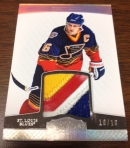 Panini America 2011-12 Dominion Hockey QC2 151 (20)