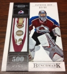 Panini America 2011-12 Dominion Hockey QC2 151 (21)