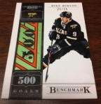 Panini America 2011-12 Dominion Hockey QC2 151 (3)