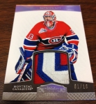 Panini America 2011-12 Dominion Hockey QC2 151 (6)