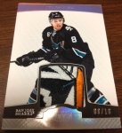 Panini America 2011-12 Dominion Hockey QC2 151 (8)