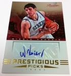Panini America 2012-13 Prestige Basketball QC 12