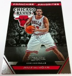 Panini America 2012-13 Prestige Basketball QC 60