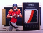 Panini America 2012 Prominence Football QC (14)