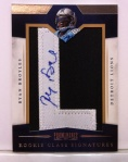 Panini America 2012 Prominence Football QC (2)