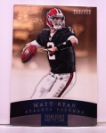 Panini America 2012 Prominence Football QC (58)