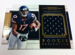 Panini America 2012 Prominence Football QC (71)