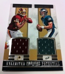 Panini America 2012 Prominence Football QC (73)
