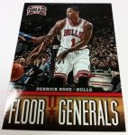 Panini America 2012-13 Threads Basketball QC Tease 19