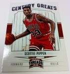 Panini America 2012-13 Threads Basketball QC Tease 20