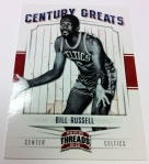 Panini America 2012-13 Threads Basketball QC Tease 25