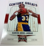 Panini America 2012-13 Threads Basketball QC Tease 42
