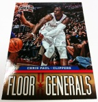 Panini America 2012-13 Threads Basketball QC Tease 43