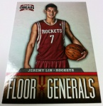 Panini America 2012-13 Threads Basketball QC Tease 44