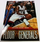 Panini America 2012-13 Threads Basketball QC Tease 47