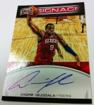 Panini America 2012-13 Threads Basketball QC Tease 57