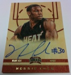 Panini America 2012-13 Threads Basketball QC Tease 60