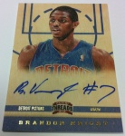 Panini America 2012-13 Threads Basketball QC Tease 7