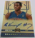 Panini America 2012-13 Threads Basketball QC Tease 7