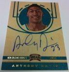 Panini America 2012-13 Threads Basketball QC Tease 70