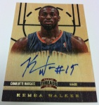 Panini America 2012-13 Threads Basketball QC Tease 77