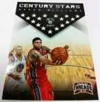 Panini America 2012-13 Threads Basketball QC Tease 78