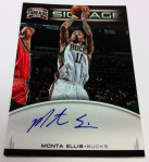 Panini America 2012-13 Threads Basketball QC Tease 8