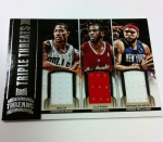 Panini America 2012-13 Threads Basketball QC Tease 9