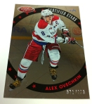 Panini America 2012-13 Certified Hockey QC 1