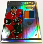 Panini America 2012-13 Certified Hockey QC 22