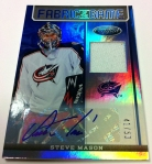 Panini America 2012-13 Certified Hockey QC 23