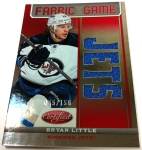 Panini America 2012-13 Certified Hockey QC 38