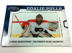 Panini America 2012-13 Certified Hockey QC 42