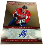 Panini America 2012-13 Certified Hockey QC 60