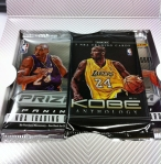 Panini America 2012-13 Prizm Basketball First Box 2