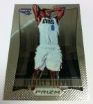Panini America 2012-13 Prizm Basketball QC 16
