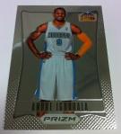 Panini America 2012-13 Prizm Basketball QC 17