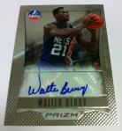 Panini America 2012-13 Prizm Basketball QC 20
