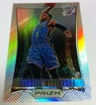 Panini America 2012-13 Prizm Basketball QC 23