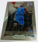 Panini America 2012-13 Prizm Basketball QC 25