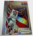Panini America 2012-13 Prizm Basketball QC 3