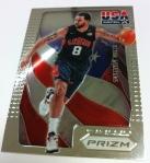 Panini America 2012-13 Prizm Basketball QC 34