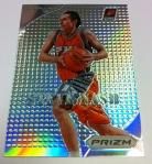 Panini America 2012-13 Prizm Basketball QC 37