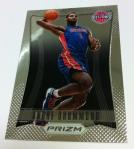 Panini America 2012-13 Prizm Basketball QC 43