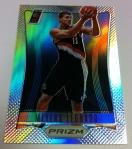 Panini America 2012-13 Prizm Basketball QC 45