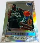 Panini America 2012-13 Prizm Basketball QC 55