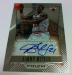 Panini America 2012-13 Prizm Basketball QC 58