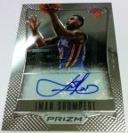 Panini America 2012-13 Prizm Basketball QC 73